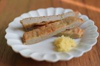 ジャコ天の炙り - 小皿ひとさら
