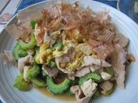 ゴーヤチャンプルー&ゴーヤのワタと種、竹輪のお焼き - やせっぽちソプラノのキッチン2