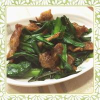 ニラと唐揚げ風豚肉のオイスターソース炒め(レシピ付) - kajuの■今日のお料理・簡単レシピ■