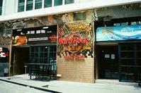 HardRock Cafe - Leica de lalala Photlog
