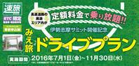# FLSTN カスタム&車検 - Sunny-Side-Garage サニーサイドガレージ