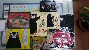 佐藤先生の熊本土産+オマケのお菓子尽くし - つかさ不動産鑑定事務所「社員の言いたい放題!」ブログ