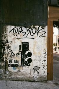Rollei? - Leica de lalala Photlog