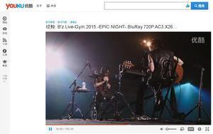 B'z.Live-Gym.2015.-EPIC NIGHT-.BluRay - ( … > Z_ ̄∂