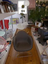 2016 Christmas GIFT Vol.11...VINTAGE EAMES ARMSHELL CHAIR♪ - GLASS ONION'S BLOG
