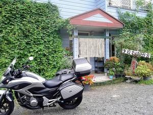 栃木県那珂川町 馬頭広重美術館を訪れて - 美術とバイクと旅行と登山とエトセトラ