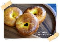 ホシノ天然酵母かぼちゃベーグル - *sheipann cafe*