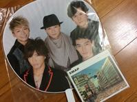 ⭐️  SMAP~  ⭐️ - comodo my room