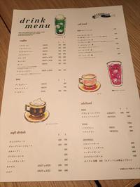 おいしい東京ランチ 喫茶マドラグの玉子サンドを、神楽坂で!! - おみやげMYラブ ~ブログ版~