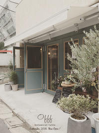 botanical table offf ボタニカルテーブルオフ 代々木上原 - Favorite place  - cafe hopping -