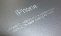 EtorenにSIMフリーiPhone7在庫入荷  ゴールドやブラックも購入可能 - 白ロム転売法