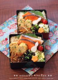 また台風か?(´゚ω゚`;) ✿ 今日のbento&昨日の晩ごはん♪ - **  mana's Kitchen **