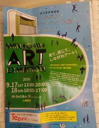 スマ友ちゃんの展示会 - 虹色の森