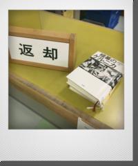 17 September  図書館へ。 - Digital Diary