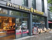 2016年6月 ミュンヘン Privat Backerei Wimmerで作戦会議 - うふふの時間