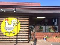 尾鷲のラーメン。風見鶏 - ブラボーHIROの食べ歩きロード ~美味しいお店を求めて~