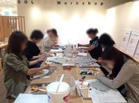 9月の北欧生地で作るカルトナージュ教室~1日目午前の部~ - 明石・神戸・加古川のカルトナージュ&タッセル教室 アトリエ・ペルシュ