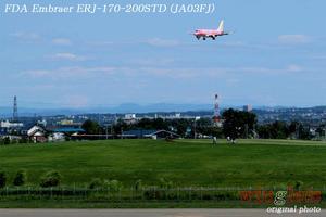 '16年 丘珠空港(RJCO)レポート・・・FDA/JA03FJ - winglets