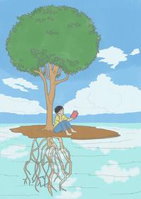 毎日の慌ただしさを忘れて読書したい - 林菜々子illustration