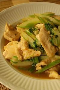 セロリと鶏むね肉のスイチリ炒め と もうひとつのキッチン - はぐくむキッチン