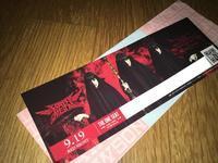 BABYMETAL WORLD TOUR FINAL @ TOKYO DOME - under the sky