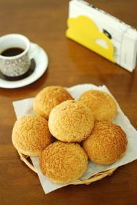 おやついろいろ☆ - moko's cafe