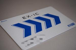 ◆EX(エクスプレス)予約ですっかりラクチン - Doors , In & Out !    SAMのキャンプブログ
