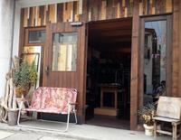 """明日は""""Feel The Roots 2016""""に出店の為、お店はお休みとなっております。 - bambooforest blog"""