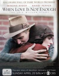 WHEN LOVE IS NOT ENOUGH のドラマを見る会 - 猫の手通信・日替り定食