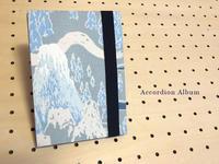 夏の思い出を一冊にまとめよう。「アコーディオンアルバム」完成 - 手製本クリエイター&切絵コラージュ作家 yukai の暮らしを愉しむヒント
