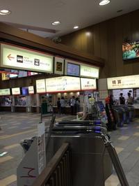 箱根湯本駅から旅館、ホテルへの送迎バス - はこね旅市場日記