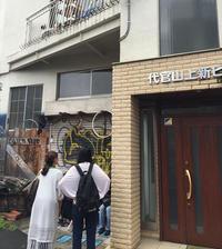 おいしい買い物 チリムーロ@渋谷のケーキ色々! - おみやげMYラブ ~ブログ版~