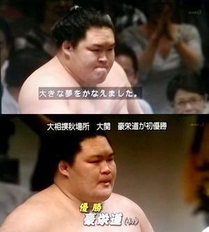 2016年9月24日(土); 曇り~雨<>曇り - nakatsukasa masamiの日記