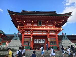 姫路から京都へ - Chez-Nami