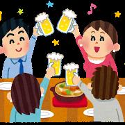 近況報告 - 地方婚活日記