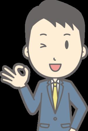 【2017年合格目標】簿記2級論(2) - 6代目+αのあとがき(中小企業診断士一発合格道場)