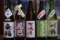秋酒いろいろ入荷!そして日本酒の会のご案内 - ほろ酔い酒屋日記