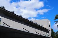 大沼プリンスホテル - 工房アンシャンテルール就労継続支援B型事業所(旧いか型たい焼き)セラピア函館代表ブログ
