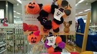 ハロウィングッズ編みましょう♪@手づくりroom パンドラハウス - 空色テーブル  編み物レッスン&編み物カフェ