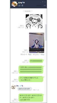 刀剣乱舞‐ONLINE‐アンソロジー - 山田南平Blog