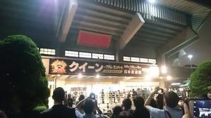 クイーン+アダム・ランバート - Tea's room  あっと Japan