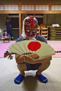 わっと驚く3ヶ月の浦島太郎 - 眞鍋じゅんこのまっすぐには歩けない