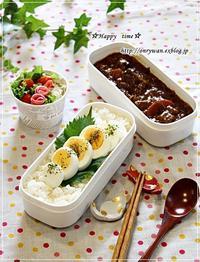 カレーライス弁当と常備菜作り♪ - ☆Happy time☆