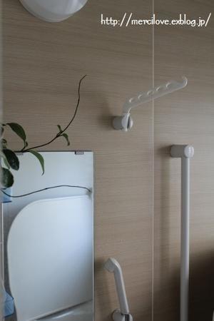 100均・IKEAでバスルームにチョイかけ! - merci