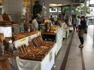 京都マルイ・上賀茂手づくり市 - なかがわ養蜂場「滋賀の純粋はちみつ」ブログ