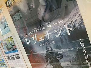 100 - 浅田飴くうる日記