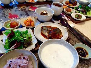 大豆丸ごとチゲ - 今日も食べようキムチっ子クラブ (我が家の韓国料理教室)