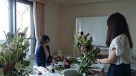 東山公園教室でアーティフィシャルフラワーのレッスン - 東京・名古屋・岐阜のフラワーアレンジメント教室 エフデコラシオン 彩・色・花・美ブログ