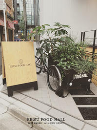EBISU FOOD HALL  エビスフードホール 恵比寿 - Favorite place  - cafe hopping -