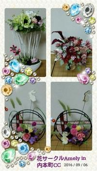 秋色のプリザーブドフラワー&基本形アレンジメント - 花サークルAmelyの花時間